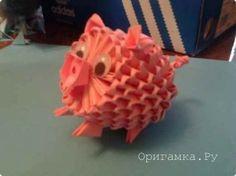 Модульное оригами «Забавный поросёнок»