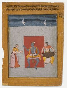 Megha Mallar, 1606 Bikaner, India. Krsna dances in the monsoon to the music played by 2 gopi