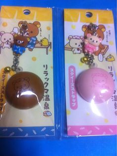 Rare Rilakkuma Bun Squishy from The Kawaii Hut My Baby Girl, Baby Girls, Silly Squishies, Kawaii Stuff, Rilakkuma, Toys Online, Keychains, Slime