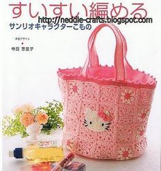 Hello Kitty Crochet Tote Bag - Inspiration Only.