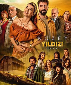 Kuzey returns to his hometown Ordu after 20 years together with his three teenage daughters when his wife leaves them and takes all their savings. Turkish People, Turkish Actors, Drama Tv Series, Never Getting Married, Three Daughters, Best Series, Filming Locations, Film Director, Screenwriting