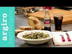 Σπανακόρυζο Κλασικό Λεμονάτο • Keep Cooking by Argiro Barbarigou - YouTube Veggie Recipes, New Recipes, Veggies, Vegan, Cooking, Drink, Food, Baking Center, Vegetable Recipes