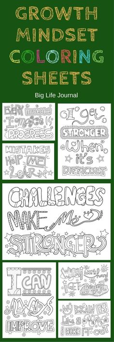 ED: Growth mindset colouring sheets #growth #mindset #colour #color #sheets #students #teachers #education #classroom
