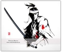 Samurai Katana Art Print: The 1876 Shinpuren Rebellion (Shinpuren no ran) was one of a number of ex-samurai uprisings which took place in the early Meiji period Japanese Kanji, Japanese Sword, Kendo, Katana, Ink Painting, Painting Prints, Kanji Characters, Samurai Art, White Headband