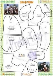 Image result for elf patterns to sew