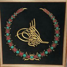 Tuğra  Besmele Islamic Art Calligraphy, Caligraphy, Islamic Patterns, Arabesque, Pattern Art, Monogram, Fine Art, Antiques, Drawings