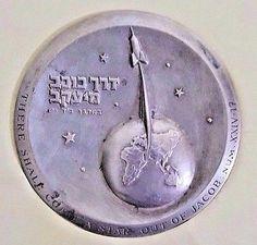ISRAEL AWARD MEDAL 1962 - SHAVIT ROCKET II SILVER 935 - 59mm 118gr. VERY RARE