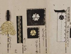 17th c drawing.  Banners Left – right. Ko uma-jirushi – Ashigaru sashimono – Samurai sashimono (bottom) – O uma-jirushi (top) - Nobori