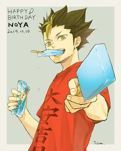 そら @srsorasr Haikyuu Nishinoya, Manga Haikyuu, Haikyuu Fanart, Kuroo, Kenma, Kageyama, Cute Anime Guys, Anime Love, Hinata