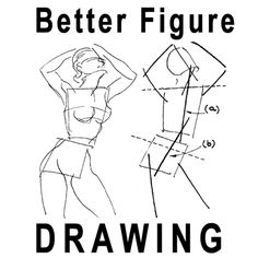 Learn how to draw better female figures with the following helpful methods and techniques. The following helpful pointers will help you learn how to draw attractive, lively girls and women figures. This particular tutorial is for drawing more interesting finished drawings by adding lines of actions and variety of lines within each figure drawing.