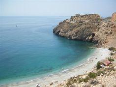 La costa de la província de #Granada está formada de pequeñas #playas y #calas que disfurtan de más de 320 días de #Sol y temperaturas medias superiores a 20 grados prácticamente todo el año http://www.guias.travel/blog/costa-tropical-en-granada/ http://www.hotelesengranada.es