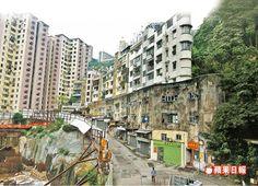 盛傳張愛玲旅居香港期間,曾在北角繼園街輝濃臺住過,那時紅磚綠瓦的大宅繼園仍在,周邊是低密度住宅群,有...