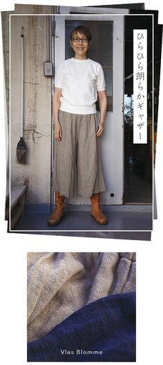 News お知らせ Grey Fashion, Love Fashion, Womens Fashion, Modern Suits, Advanced Style, Layer Style, Japan Fashion, Sewing Clothes, Stylish Outfits