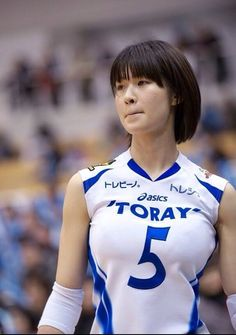 Japan's female volleyball sports players are too hot to watch the game Female Volleyball Players, Women Volleyball, Beautiful Japanese Girl, Beautiful Asian Women, Beautiful Athletes, Sporty Girls, Sports Stars, Athletic Women, Female Athletes