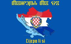 Croatia by croatian-crusader.deviantart.com on @DeviantArt