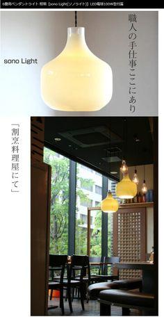 Ceiling Lights, Lighting, Room, Home Decor, Bedroom, Decoration Home, Room Decor, Lights, Rooms