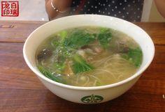 Krister i Beijing: Mat Beijing, Soup, Ethnic Recipes, Soups, Soup Appetizers