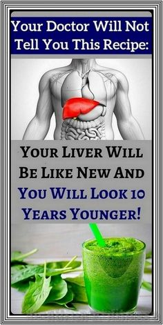 The Recipe Doctors Will Not Tell You: Your Liver Will Be Like A New And You Will Look 10 Years Younger! | 234 health and fitness