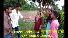 Short Film Video, Video Film, Funny Short Films, Real Video, Latest Video, Comedy, Mens Sunglasses, Men's Sunglasses, Comedy Theater