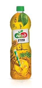 Prigat Israel Hot Sauce Bottles, Israel, Packaging, Drinks, Food, Drinking, Beverages, Essen, Drink