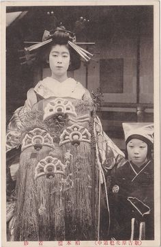 Japanese Drama, Japanese Beauty, Japanese Culture, Vintage Pictures, Old Pictures, Old Photos, Asian Image, The Last Samurai, Taisho Era