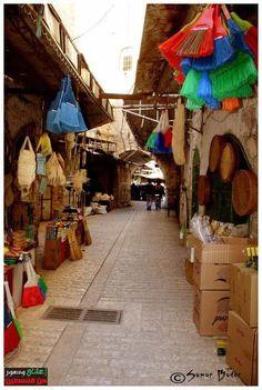 The Old City - Hebron - Al Khalil
