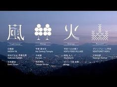 こうふ開府500年観光PR動画『風林火山』 | AdGang