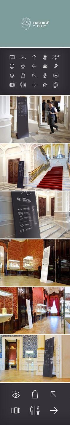 Museum Faberge signage systems. Система навигации Музея Фаберже. Дизайн пиктограмм, навигационных стендов.