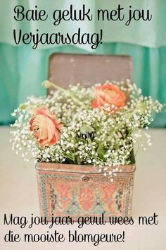 Aqua and Orange Baby Shower Inspiration Shoot {all the lovely little details} Peach Flowers, May Flowers, Pretty Flowers, Coral Roses, Pastel Flowers, Wedding Centerpieces, Wedding Decorations, Centerpiece Ideas, Color Inspiration