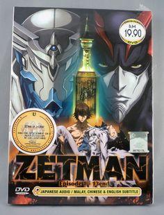 Zetman - Complete Series - Episodes 1 to 13 - DVD Box Set #anime Save 15% coupon @eggplasteranime store