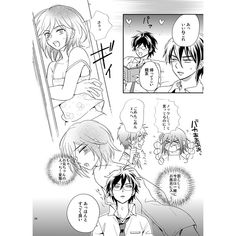Doujinshi - Harry Potter / James Potter & Severus Snape (今日恋はじめました) / KCP