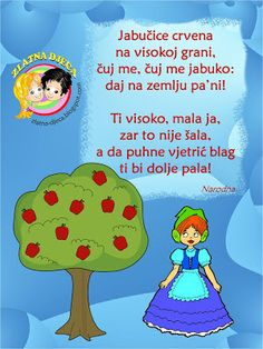 recitacije za rođendan 64 best Pjesmice images on Pinterest | Kids library, Serbian and  recitacije za rođendan