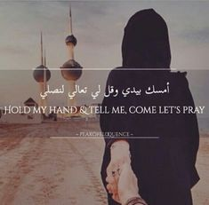 Quotes God Marriage Couple Ideas For 2019 Muslim Couple Quotes, Marriage Couple, Muslim Quotes, Muslim Couples, Islam Marriage, Mekka, Love In Islam, Islamic Love Quotes, Quran Verses