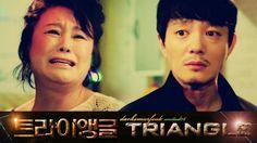 트라이앵글 / Triangle [episode 17] #episodebanners #darksmurfsubs #kdrama #korean #drama #DSSgfxteam UNITED06