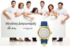 Διαγωνισμός Vogue & Me & Me
