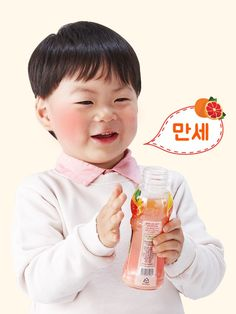 Rie, Filipino, USA Mostly for the cuties Song Triplets. Song Il Gook, Superman Kids, Man Se, Song Daehan, Song Triplets, Energy Boosters, Korean Babies, Baby Pictures, Kids Toys