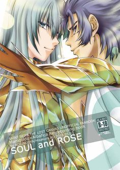 [Boys Love:R18] Doujinshi - Omnibus - Saint Seiya / Manigoldo x Pisces Albafica (SOUL and ROSE) / Aoringo-ya