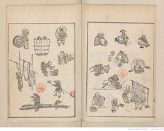 Hokusai manga / Katsushika Hokusai ill. s.d. Japanese Prints, Japanese Art, History Of Manga, Katsushika Hokusai, Asian Art, Manga Art, Art Inspo, Vintage World Maps, Illustration Art