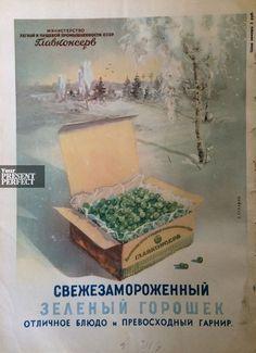 "1953. Реклама из журнала ""Огонёк"". Худ. С. Сахаров"