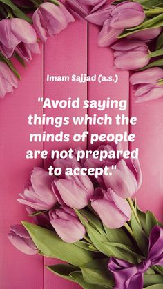 402 Best 12 Imam (AS) images in 2019 | Imam ali, Islam
