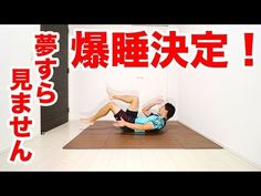 People Who Hate Exercises and Even in can Burn Fat and Gain Muscles! Best Tricep Exercises, Triceps Workout, Fitness Diet, Yoga Fitness, Health Fitness, Back Fat Workout, Body Stretches, Kettlebell Training, Gain Muscle