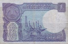 India, One Rupee Banknote, 1988. (reverse)