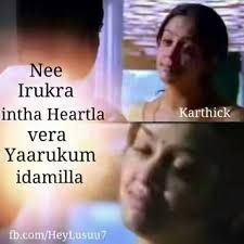 love quotes for facebook in tamil t03thnodz in love