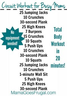 Even busy moms have time for this 20 minute at home circuit workout. http://www.mamagoesfrugal.com/20-minute-home-workout-busy-moms-free-printable/