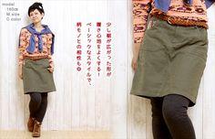 ペルーパッチミニスカート チチカカのボトムス スカート 写真2