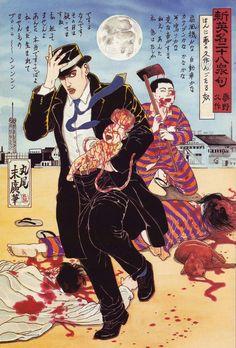 Maruo Suehiro: Kyusaku Yumeno