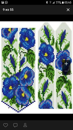 Needle Case, Tear, Hobbies And Crafts, Bead Loom Patterns, Needlepoint, Cross Stitch Animals, Bead Crochet, Knitting, Diy Crafts