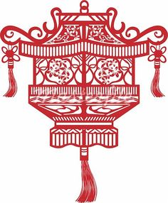 Chinese Lantern Chinese Tea Room, Chinese Art, Chinese Design, Chinese Style, Chinese Celebrations, Chinese Paper Cutting, New Year Art, Paper Art, Paper Crafts