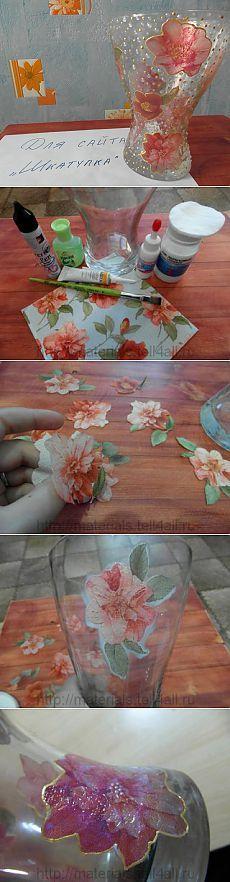 Мастер-класс: ваза в технике декупаж.   Шкатулка