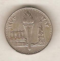 قطعا من الموسوعه العراقيه المعدنيه والفضيه